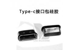 type-c硅胶包胶,你手机有吗?