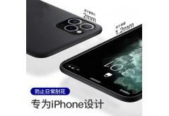 液态硅胶手机壳,苹果官方的首选!