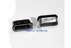 USB插孔防水解决方案有哪些优势?