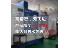 电子数码产品三防LSR液态包胶工艺