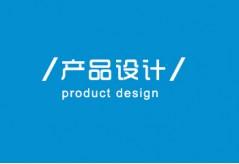 硅胶制品项目流程之-产品设计