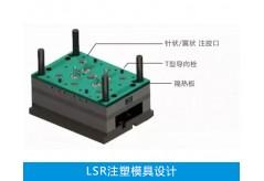 硅橡胶制品生产时的工艺流程