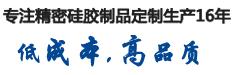 logo语
