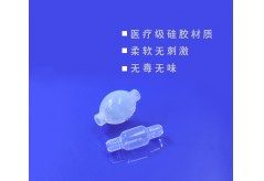 医疗液态硅胶制品的注塑成型技术合集