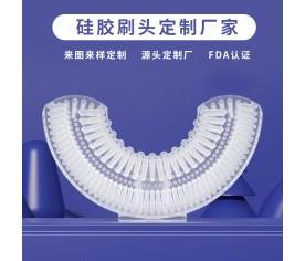 液态硅胶刷头定制