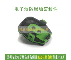 液态硅胶包塑胶加工厂家