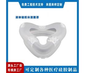 液体硅胶鼻淀面罩