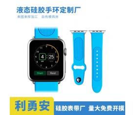 智能硅胶手表带